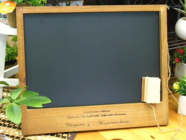 カフェ風の小さな黒板!アンティークチョークボード【ブラウン】