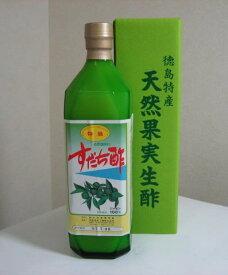 すだち酢(果汁100%)720ml