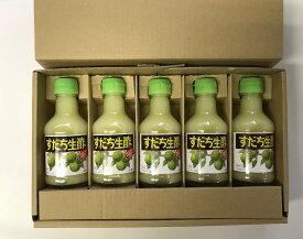 すだち酢(果汁100%)180ml×5本入り(送料無料)