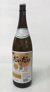だいだい生果汁(天然果汁100%)1800ml