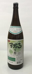 すだち酢(果汁100%)1800ml(一升瓶)