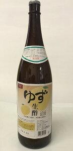 ゆず酢(果汁100%)1800ml(一升瓶)