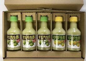 すだち酢&ゆず酢(果汁100%)180ml 5本セット