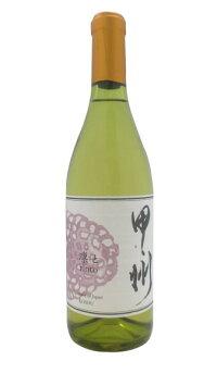 松坂家甲州100%オリジナル白ワイン「凛と」