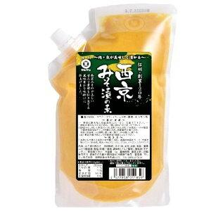 【業務用】【お徳用】マルマン西京漬けの素1kg