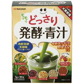 【どっさり発酵・青汁】毎日スッキリ!野菜不足にも!