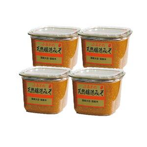 味噌 みそ 1kgカップ4個 本物の味噌 グルテンフリー味噌 糖質制限 低糖質