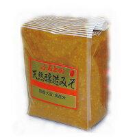 送料無料1000円ポッキリ赤字覚悟!国産原料100%使用!ふるどの天然醸造みそ1kg袋味噌みそぽっきり国産食品