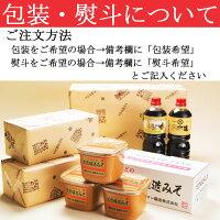【クーポン使用で20%OFF】味噌みそ1kg袋4個本物の味噌グルテンフリー味噌糖質制限低糖質