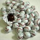 ベースボール チョコレート