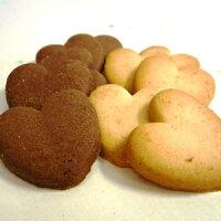 ハートクッキー【業務用】400g