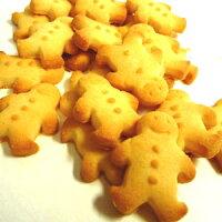 ジンジャーマンクッキーミルク【業務用】400g