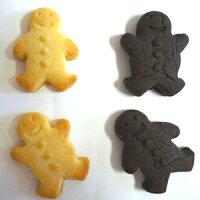 ジンジャーマンクッキー【業務用】400g