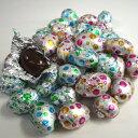 アーモンドボールチョコレート 業務用1kg