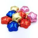 5g星チョコレート 業務用1kg