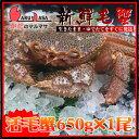 北海道産活毛がに650g前後 期間限定価格! 身入りばっちり!蟹みそがたっぷりつまった毛がに 北海道産極上毛蟹!