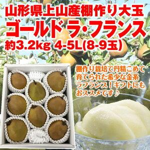 【25%1190円OFF】【予約】【ギフト】【送料無料...