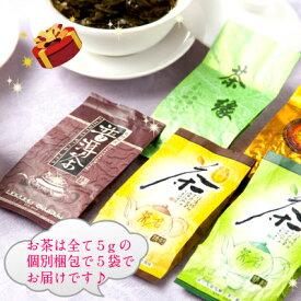 中国茶 お試セット茶師のいる専門店の中国茶入門セット全5種類のお茶がお試し頂けます♪中国茶・台湾茶専門店マルメロ送料無料