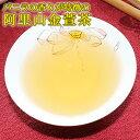阿里山金萱茶500gありさんきんせんちゃアリサンキンセンチャ高山茶 ミルクの香り台湾茶専門店マルメロ台湾茶 茶葉 通…