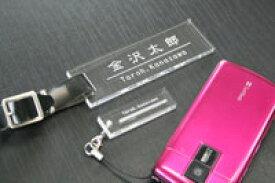 スクエア型 ネームタグ&携帯用ストラップのお得セット!!【楽ギフ_名入れ】