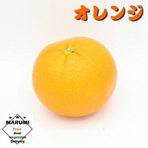 オレンジ 3玉パック【セット野菜と同時購入で送料無料!!】【オーストラリア】【アメリカ】