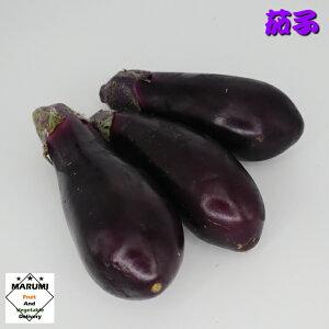 茄子5本パック【セット野菜と同時購入で送料無料!!】【茨城・高知】
