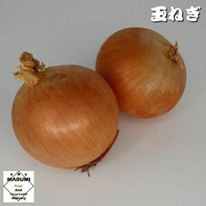 玉ねぎ2個パック【セット野菜と同時購入で送料無料!!】【北海道・佐賀・淡路・茨城】