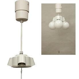 コード収納式 3灯用 ペンダント E-26 電球ソケット コード長調節可能 LED電球 白熱灯 電球形蛍光灯対応 送料無料