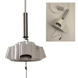 3灯用ペンダント E-26 電球ソケット コード30cm 白 白熱灯 LED電球対応 アルミ管付 送料無料
