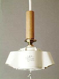 2灯用ペンダントソケット コード長:オーダー 白・黒 (白熱灯・電球形蛍光灯・LED電球用)(木管付)【送料無料】: