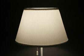 ランプシェード キャッチ式 交換用 直径26cm ランダムプリーツ ホワイト テーブルスタンド用 照明 シェードのみ