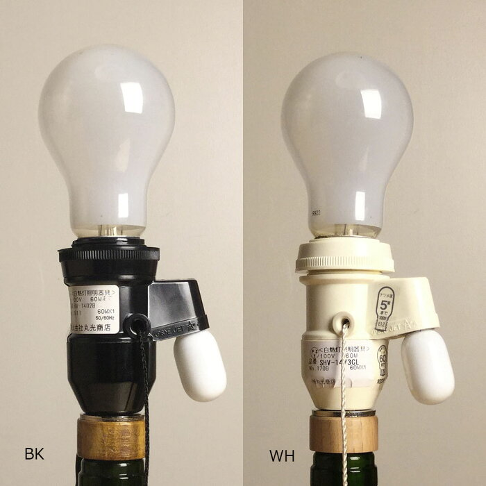 ボトルランプの具(ウエスタンクロス)全3色日本製