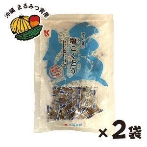 【送料無料】粟国の塩使用 塩黒糖 130g×2【1000円ポッキリ】【ネコポス】【代引き不可】
