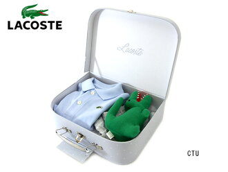 LACOSTE gift set boy ■ 4J1270-MG ■ 6002813