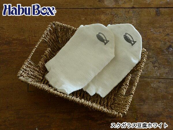Habu Box KARABISA SOCKS(ミドル丈カラビサソックス) KBM021 レディース メンズ 靴下 くつした ソックス 日本製 5本指 カラビサ ハブボックス 7006466