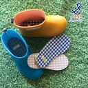 stample インソール 71577 キッズ ベビー ジュニア 中敷 長靴 雨具 入園 入学 通園 通学 スタンプル 7001810