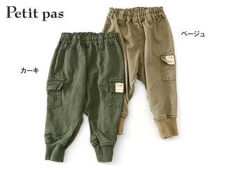 Petit pas下摆肋条货物裤子■PTP0785-SP3-C7■4013114