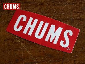CHUMS Sticker CHUMS Logo Small / ステッカー チャムスロゴスモール■CH62-1072【レディース&メンズ シール アウトドア チャムス 】■7006878【定番】【6S1】
