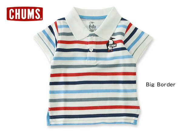 CHUMS kids Booby Dry Polo Shirt■CH22-1002【 キッズ トップス 半袖 ポロシャツ チャムス 】■4014281【16s】【6SS】【02P03Dec16】