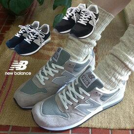 new balance MRL996_1[23.0-24.5] MRL996_1-F3 レディース ジュニア くつ 靴 クツ スニーカー ニューバランス 8001098