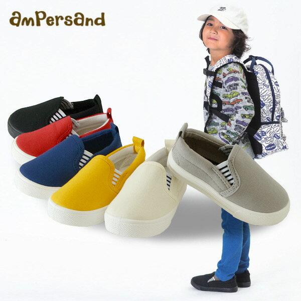 【20%OFF】 ampersand スリッポン[13.0cm-21.0cm] L147017_L147027-W4 キッズ ベビー 靴 くつ クツ スニーカー 運動靴 子供 子ども アンパサンド 8001466