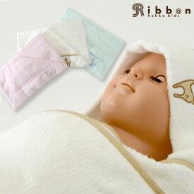 Ribbon hakka kids パイルフード付きタオル 03030960-MG ベビー ベビー用品 おくるみ 新生児 ギフト 出産祝い リボンハッカ 7007503