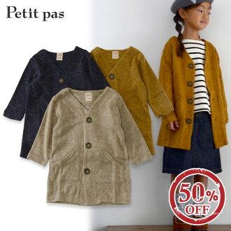珀蒂 pas 长羊毛衫 ♦ PTP0976-镁-F123 ♦ 4015199