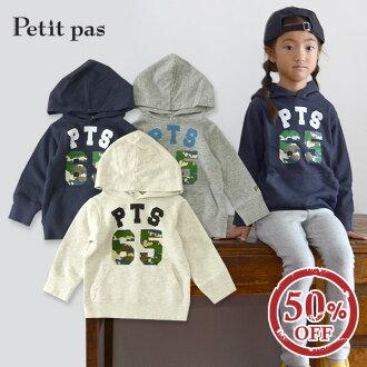 珀蒂 pas 编号与长袖连帽衫 ♦ PTP1016-镁-D3 ♦ 4015313