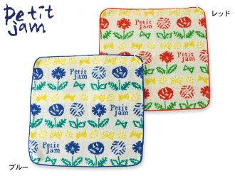 Petit jam花和蝴蝶的循環毛巾■T161027■7007571