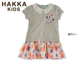 HAKKA KIDS花纹转换入坞连衣裙■02921271-MG[100-120cm]■4016316