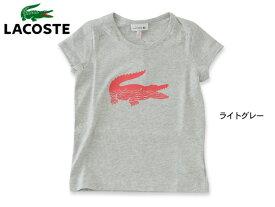 LACOSTE ワニロゴ半袖Tシャツ ■TJ2746【キッズ トップス 半そで 女の子 こども 子ども 子供 ラコステ 】■4016436【17ps1】