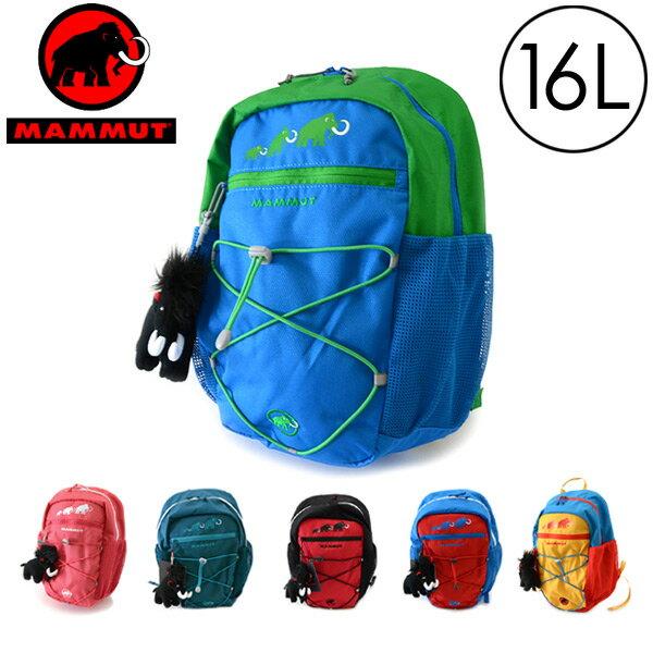 MAMMUT First Zip 16L ■2510-01542-16L-MG【キッズ&ジュニア カバン 鞄 かばん リュック バックパック マムート 】■7006352【定番◎】