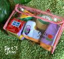 Petit jam おうちと時計のラトルセット ■T241017-MG【ベビー おもちゃ ラトル ギフト お祝い 出産祝い プレゼント 赤ちゃん 子供 こども ...