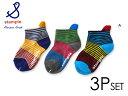 stample マリーナ 3Pアンクルソックス ■71327【キッズ&ベビー 靴下 くつ下 SOX スニーカーソックス 男の子…